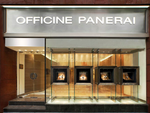Panerai opens its third boutique in Shanghai – the new look at Panerai
